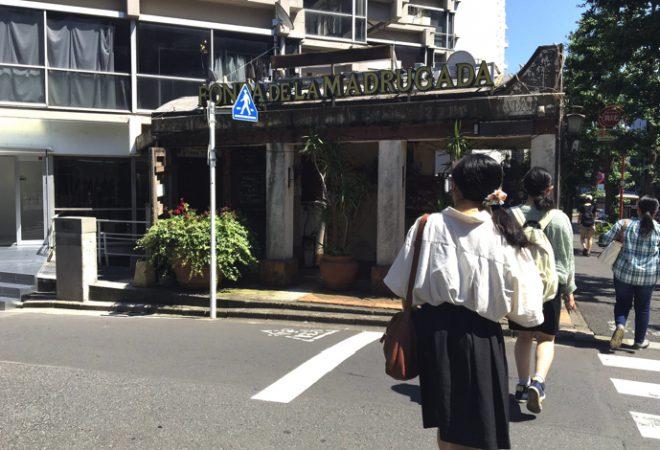 学生で千駄ヶ谷〜渋谷ウォーク!
