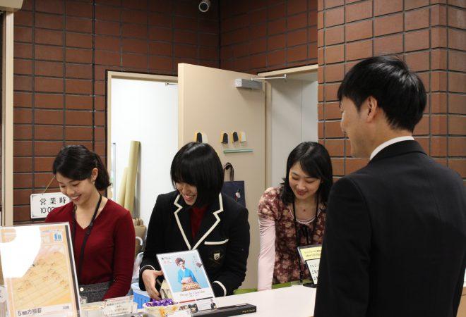 将棋会館連携グループ イメージ03