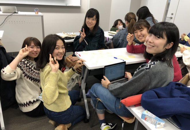 学生60人!将棋会館×津田塾のコラボ企画を考えるブレインストーミング!
