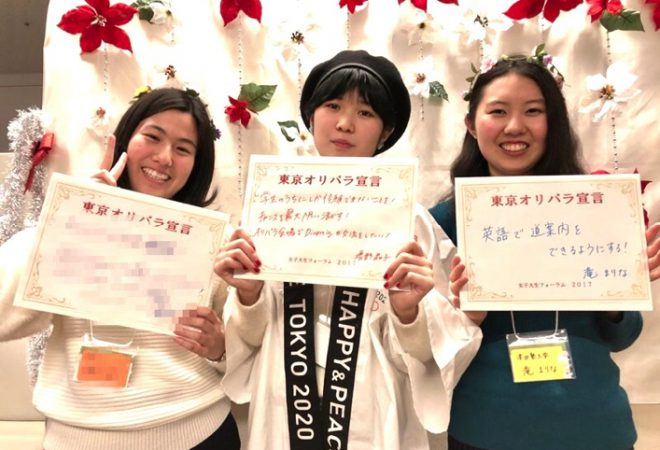 女子大生フォーラムにて『心のバリアフリー』と未来宣言