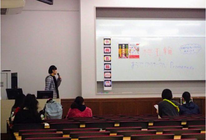 津田塾祭にて大学生、高校生、一般の方に活動をPRしました!