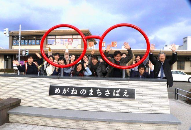 女子大生パワーで地方創生!いざ鯖江の商品開発のために現地視察へ!