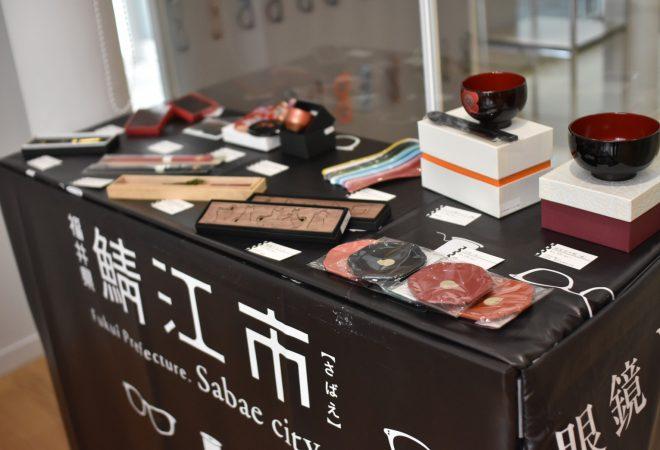 鯖江体験 in千駄ヶ谷キャンパス祭