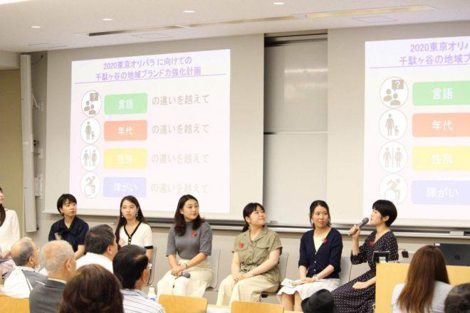 東京2020パラリンピックが導く ダイバーシティ進化論